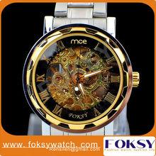 Men's mechanical alarm watch Alloy Analog Wholesale