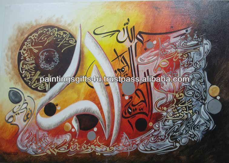 Modern Islamic Art ( Famous Bin Qalender Style ) > Modern Islamic Art ...