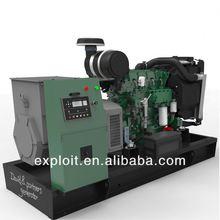 2013 new design kama generator parts