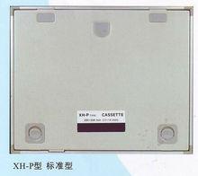 (XH-P) x-ray film cassette