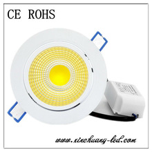 Hot selling 12w nature white led downlight