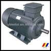 Y2 series thress phase energy saving asychronous 2hp three phase motor