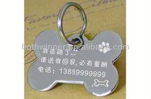 P044 engravable pet id tags zinc alloy