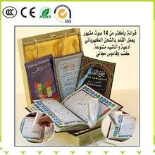 Latest Muslin islam quran read pen,quran mp4