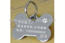 P036 engravable pet id tags zinc alloy