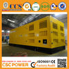 New design!400kva with cummins engine power generator set price