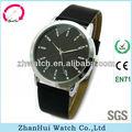 china fábrica de relojes de color caramelo simple con estilo de la muñeca reloj para los hombres