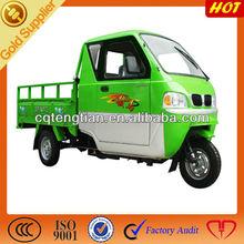 China big wheel trike for sale