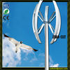 Hot!!! wind turbine low rpm generator ,no noise low start wind speed 1m/s