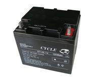 12V 40AH Cycle UPS Lead Sealed Acid Backup Battery
