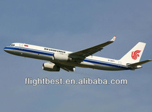 Air cargo / Airfreight from Hongkong China to Nicosia ( BJL ) Airport Cyprus