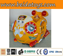Children coin Operated Kiddie Ride BD-O31018A
