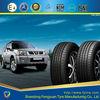 PCR 165/65R13 High performance car tyre