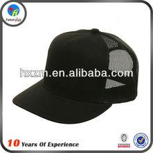 Customized 5panel Trucker Mesh Hat