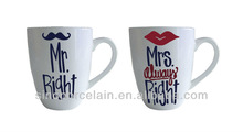 310 ML Porcelain Drum S/2 Mug for Lovers for BS131018