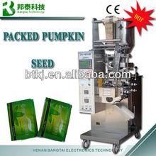 Automatic 3 Side bag sealing, coffee sugar packing machine, packed pumpkin seed