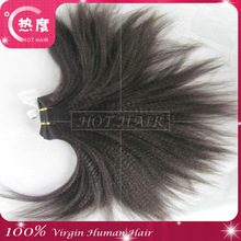 The most popular kinky straight micro loop hair extension