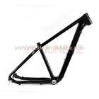 YISHUNBIKE FM129 carbon fiber bike frame 29er mtb 309usd/set