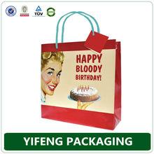 cheap wholesale tote drawstring christmas wedding gift bag