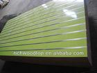 slotted MDF board , slatwall MDF,display melamine slatwall MDF