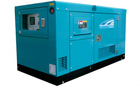 Kibii diesel genset powered by Kubota