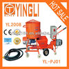 convenient electric high pressure sand plastering machine YL-PJ01 YL2008