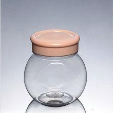 Small Hemisphere PET Plastic Empty Container