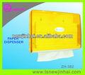 Suportes de papel do banheiro ZH-382