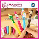 Cute animal shaped Ballpoint pen