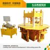 hydraform brick making machine|interlock paving brick|curb stone machine DY150T DONGYUE