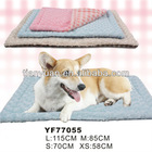 2013 new design baby blanket plush dog