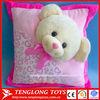 New Design Bear Head Connecting cute stuffed plush pillow cushion