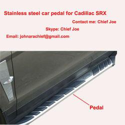 Aluminum car pedal/ footstep for Cadillac SRX