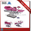 CE,ISO!! Easy cleaning Multifunction gynecology operation theatre bed