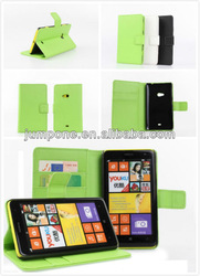 pu Wallet leather case pouch with credit card for Nokia Lumia 625