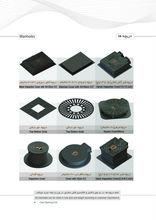 Manhole Cover & Inspection Cover & Tree Bottom grids