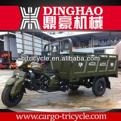 Chinese Best Seller Motorizing 100-350cc 3 Wheel Motorcycle