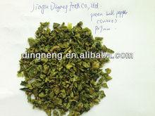dehydrated green bell pepper 9x9 sweet pepper air dried 2013 crop