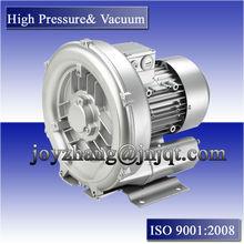 120Mbar Electric air blower air pump blower manufacturer