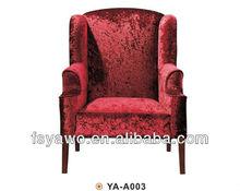 Superior Living Room Sofa YA-A003