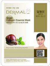 Dermal Collagen Essence Mask Snail Cosmetics of South Korea