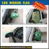 Custom Design Polyester Car Mirror Flags