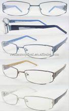 square eyeglass frames eyeglass frames only eyeglass magnifier