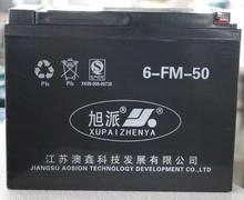 OEM 12v50ah high performance VRLA battery pakistan