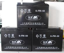 12V50AH deep cycle lead acid SMF battery scooter parts jog 50cc