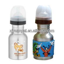 LAKE hot selling baby care feeding bottle