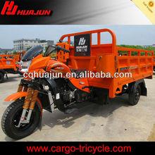 HUJU 250cc adult tricycle motor kit / 250cc trikes for export / 200cc mini chopper for sale