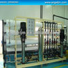 Chinese full automatic water treatment equipment manufacturer