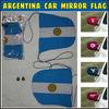Argentina-Custom Design Car Wing Mirror Flag