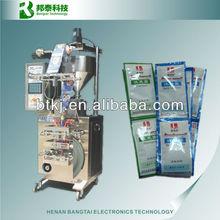 3 Side Seal Automatic Grain/Powder/Liquid/Paste Packing Machine